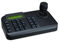 Control keyboard for speed dome cameras