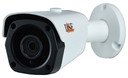 8MP water-proof IP camera - 30 m. IR